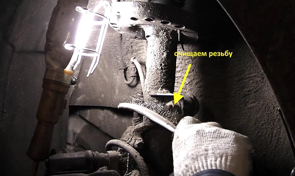 Очищаем металлической щеткой резьбу и гайку стабилизатора хендай санта фе