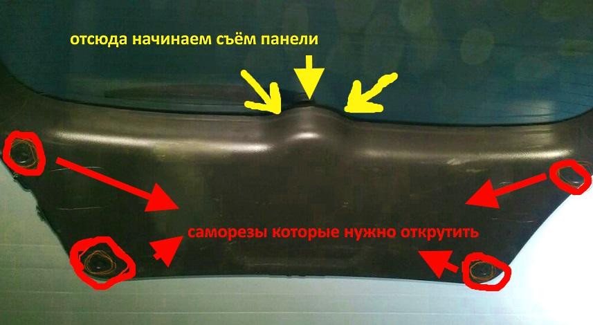 не открывается замок багажника хендай санта фе