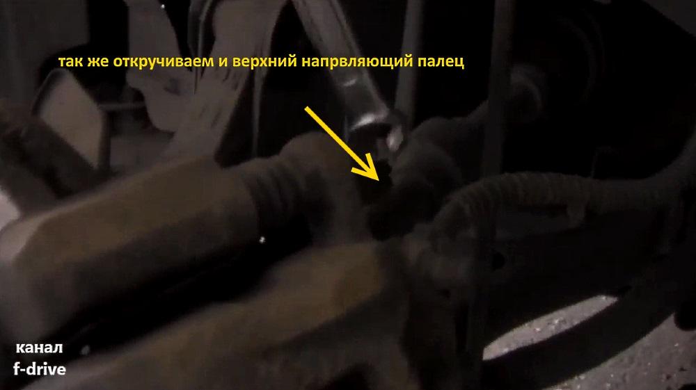от кручиваем верхнее направляющее на тормозном диске