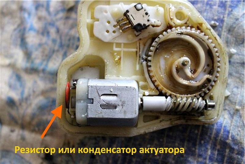 резистор актуатора хендай санта фе