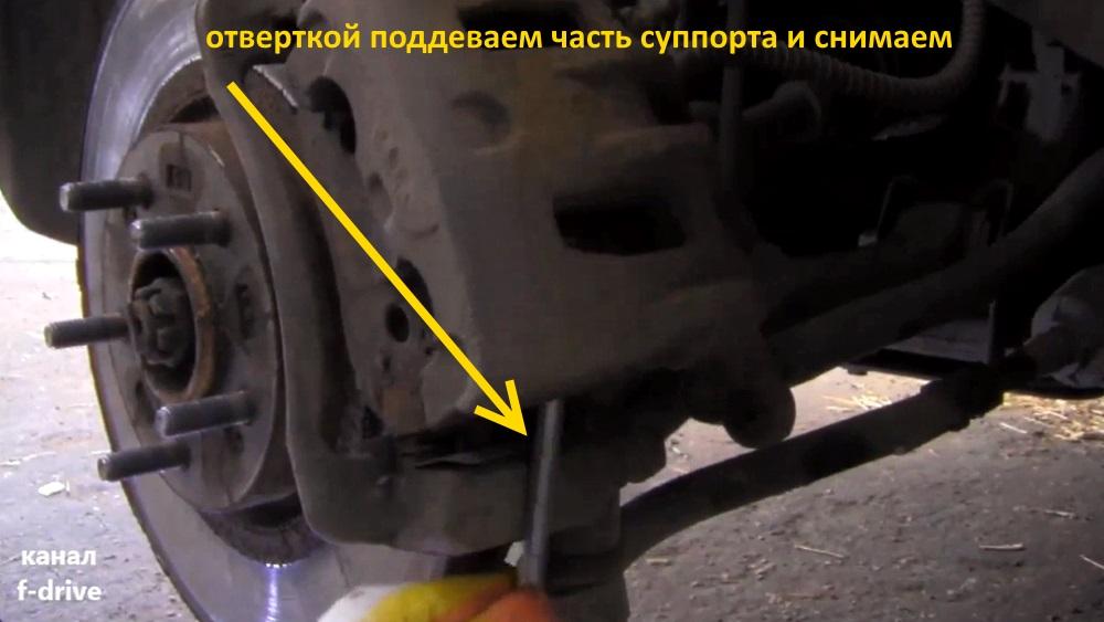 снимаем крышку тормозного суппорта