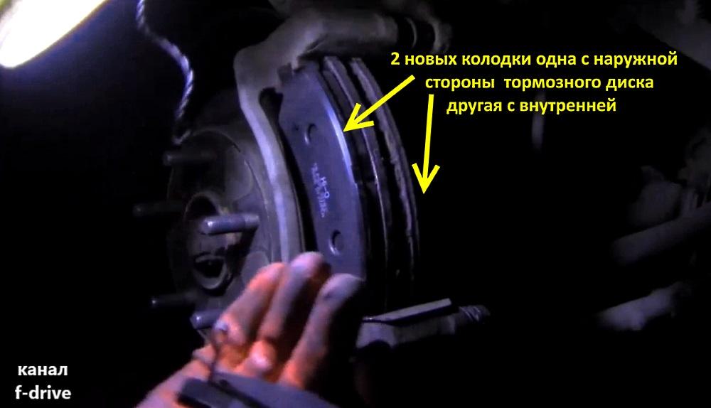 устанавливаем новые тормозные колодки хендай санта фе на заднееколесо