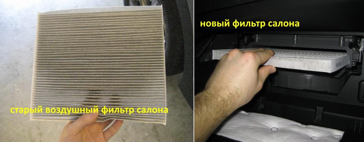 установка нового воздушного фильтра салона хендай санта фе классик