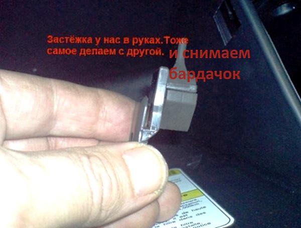 замена воздушного салонного фильтра