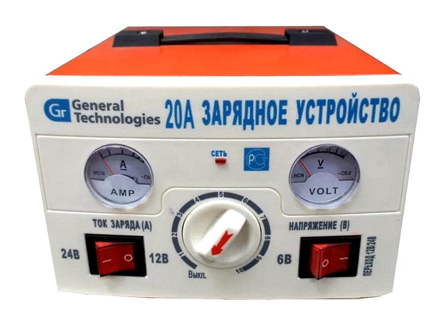 6-24v зарядное устройство для автомобиля