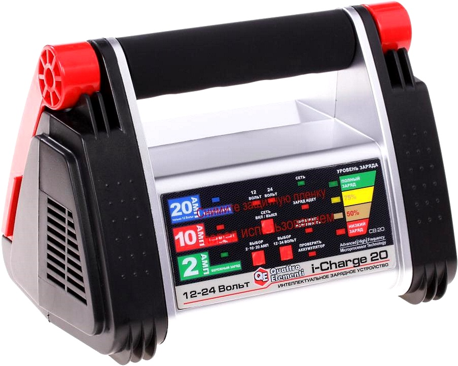 бытовые пуско зарядное устройство для автомобиля