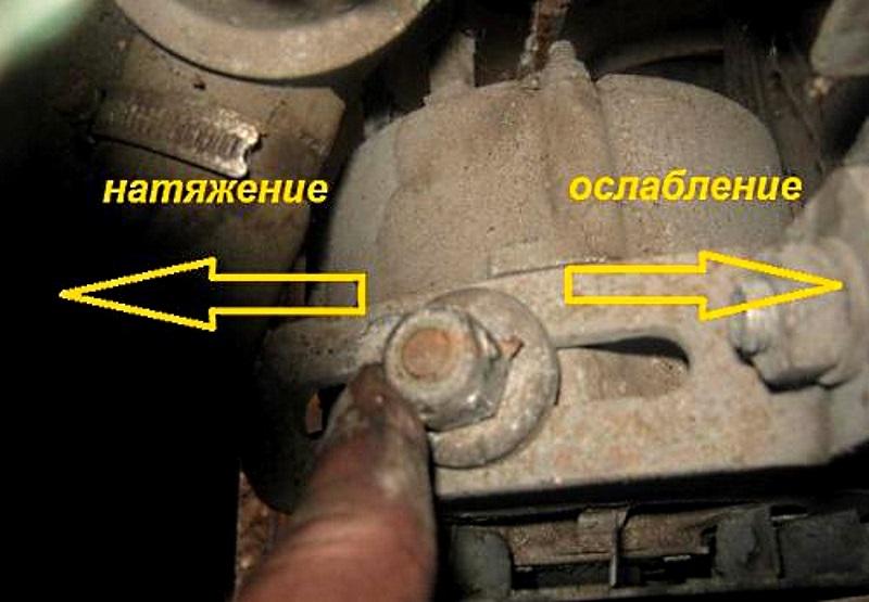 кронштейн натяжения ролика ремня генератора