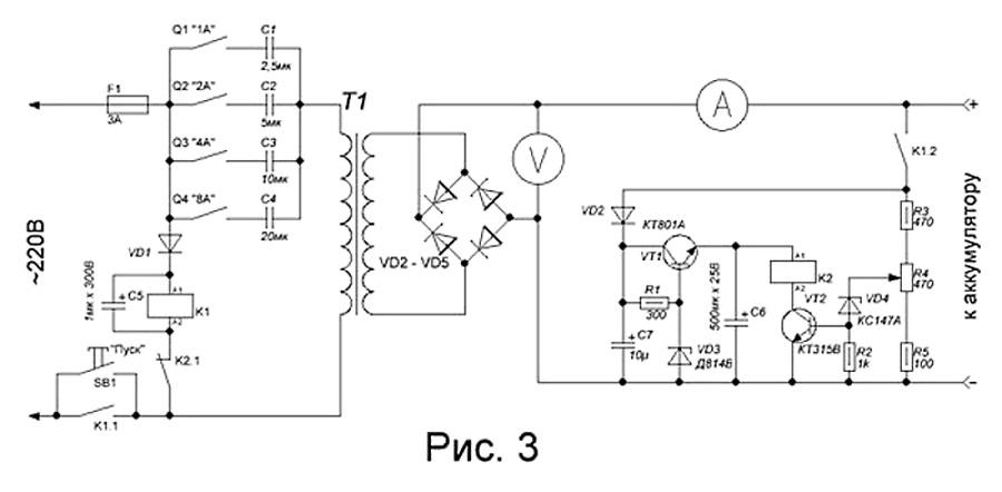 схема самодельног зарядного для автомобиля