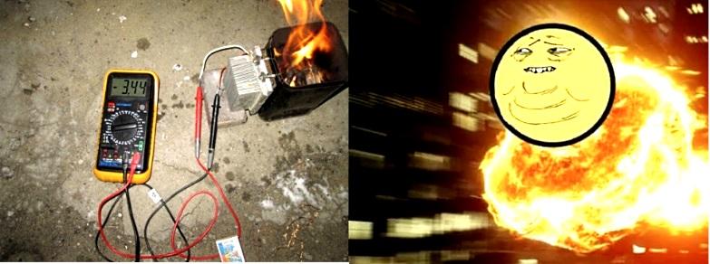 вспухнуло огнём зарядное устройство