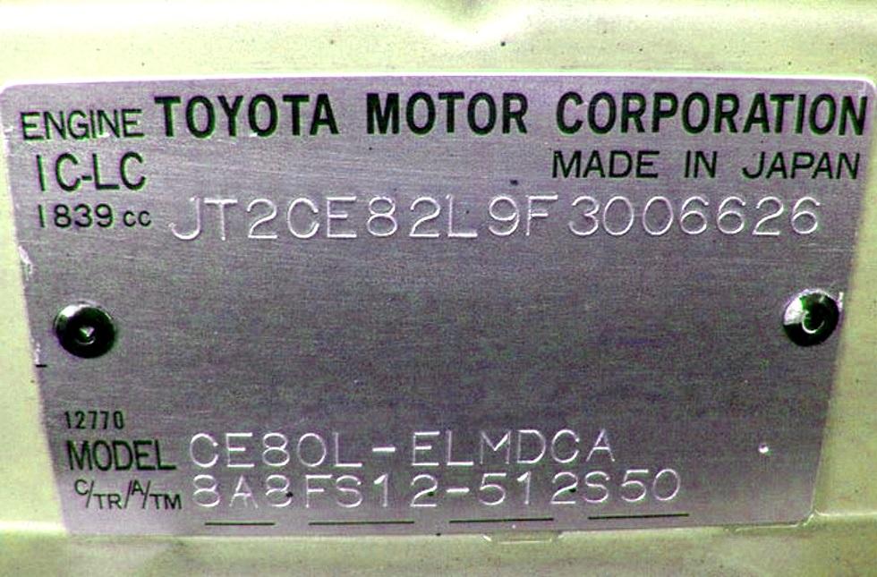 табличка с вин кодом на кузове автомобиля