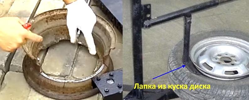 лапка разбортировки колеса из куска автомобильного диска