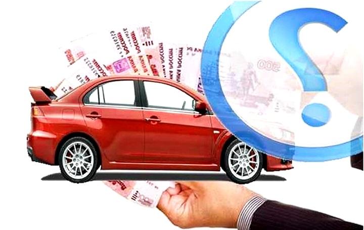 Плюсы и минусы покупки автомобиля в кредит