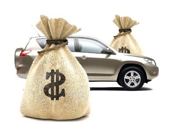 кредит под залог авто или ПТС