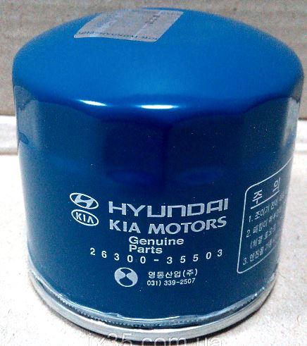 масляный фильтр хендай санта фе 2008