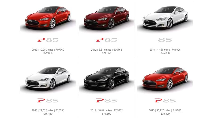тесла автомобиль цена
