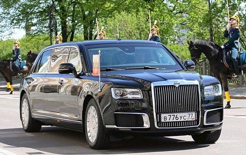 Лимузин России