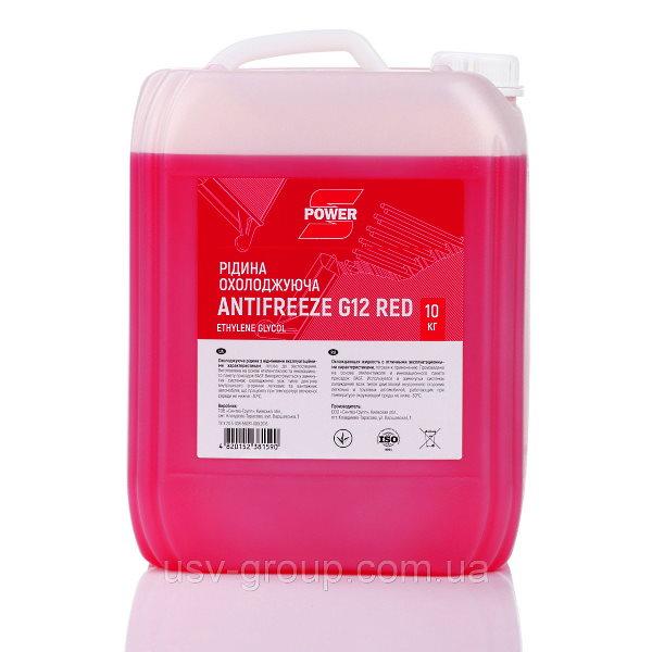 охлаждающая жидкость для авто красная