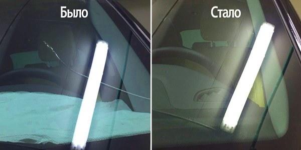 стекло после ремонта трещины