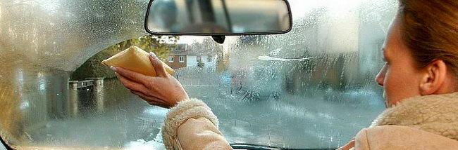 запотевают стекла в машине во время дождя
